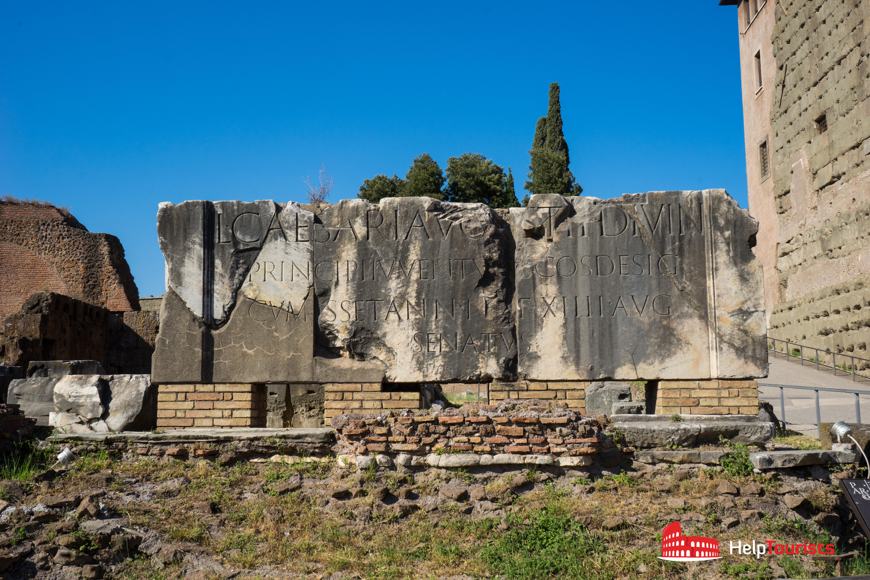 ROME_Forum-Romanum_Inscription