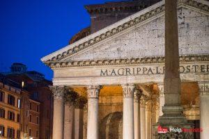 ROME_Pantheon_Night_close_l