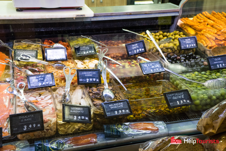 ROM_Supermarkt_Antipasti_l