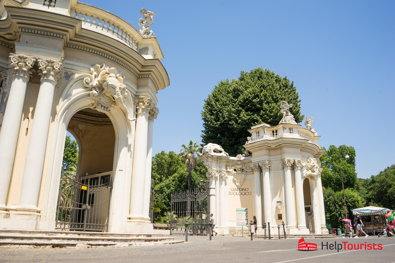ROME_Zoo_Entrance_l