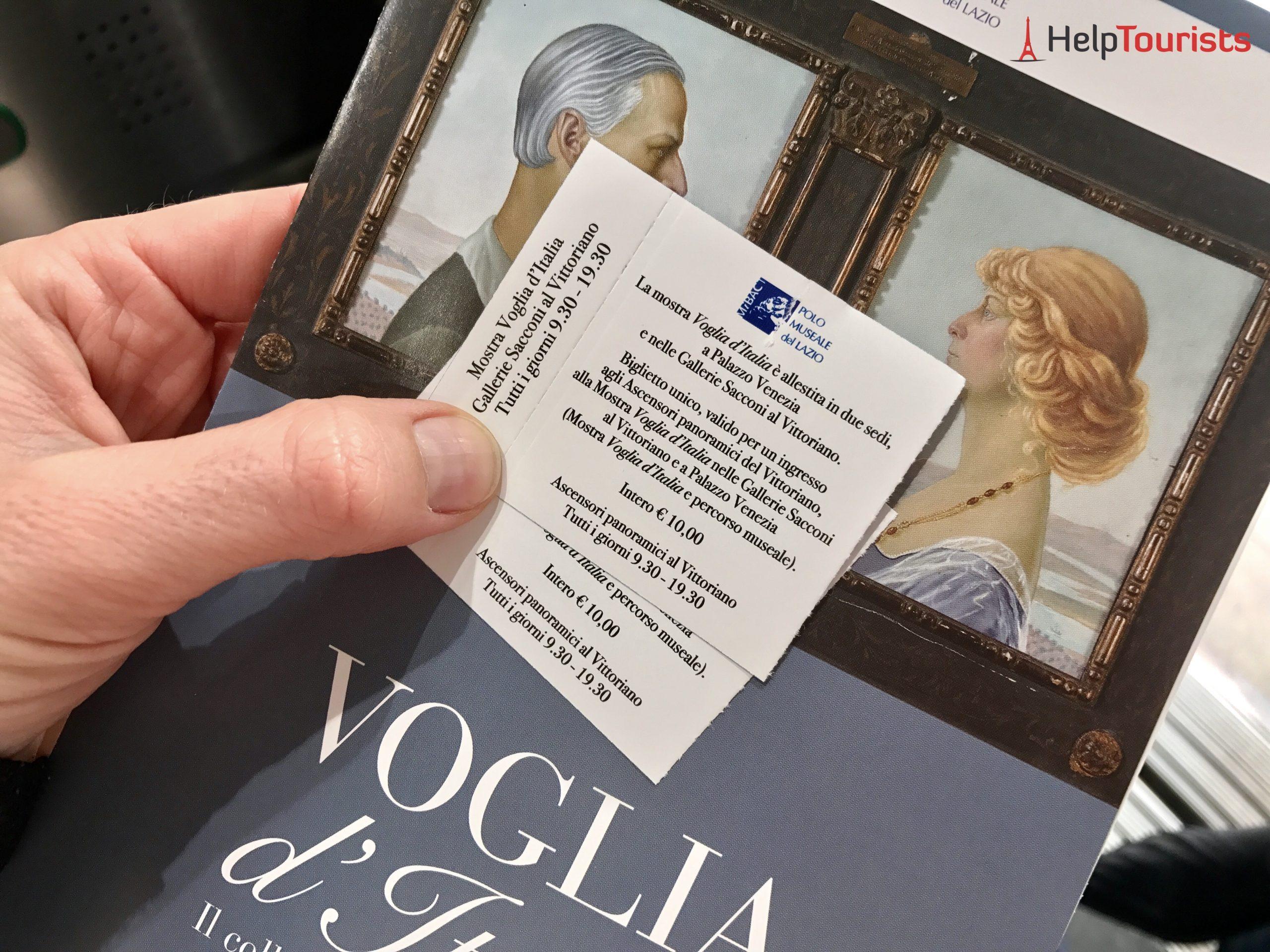 Rom Viktor Emanuel Denkmal Tickets